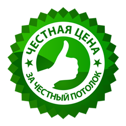 Plafond Allocation Logement Caf